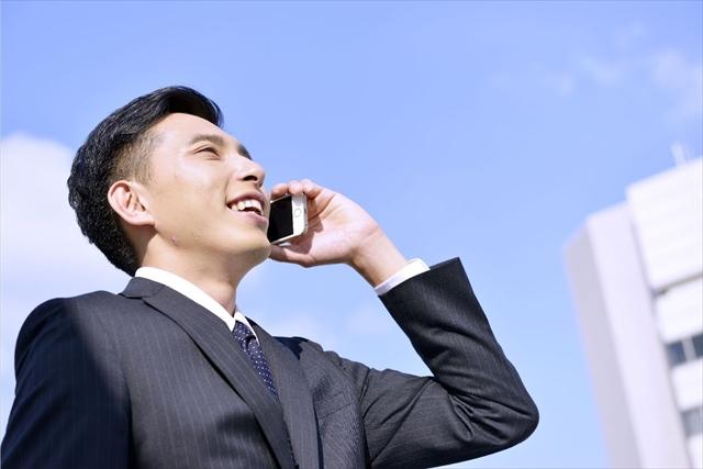 興信所は大阪の【ハートベル調査事務所】にお任せ!~身辺調査が得意なプロ~
